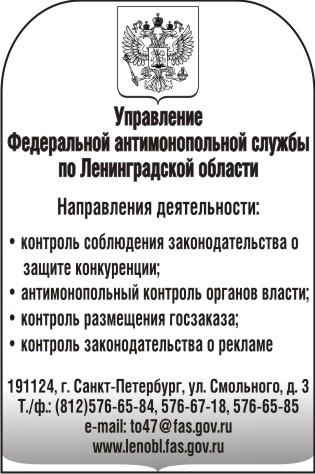 Телефонный справочник смольного санкт-петербург