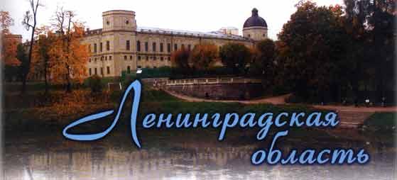 Телефонный Справочник По Районам Москвы